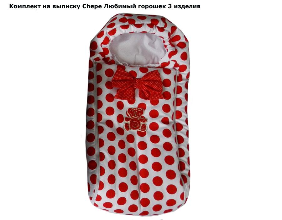 Метелица Димитровград Каталог Верхней Одежды Цены