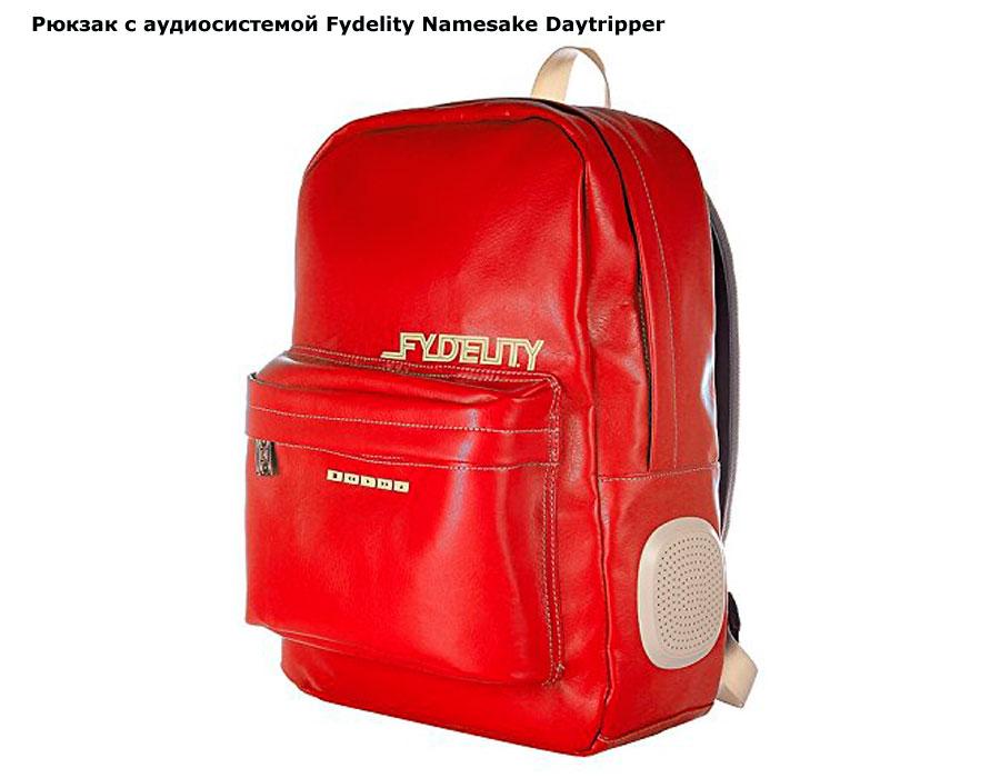 ab9d9ef255fd Fydelity Namesake Daytripper рюкзак с аудиосистемой - купить в ...