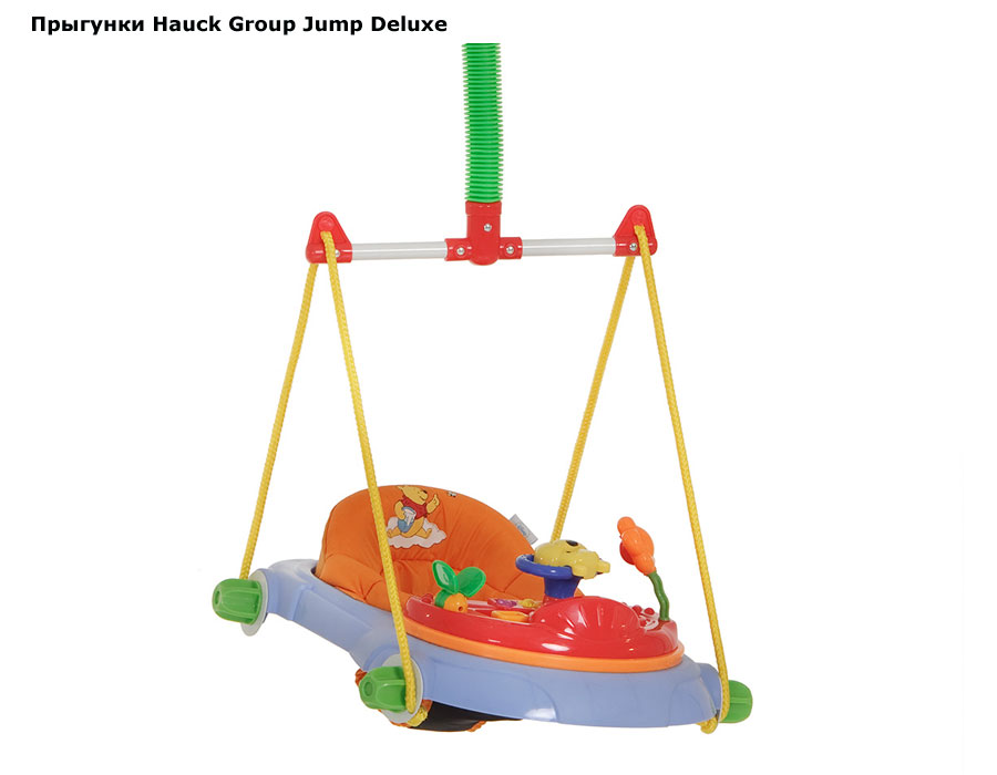 ���� �������� Hauck Group Jump Deluxe (���� ���� ����� ������)
