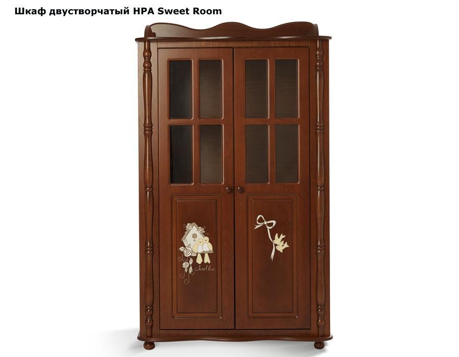Hpa sweet room шкаф двустворчатый - купить в интернет-магази.