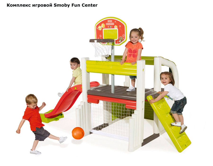 фото Комплекс игровой Smoby Fun Center 310059 (Смоби Фан Центер)