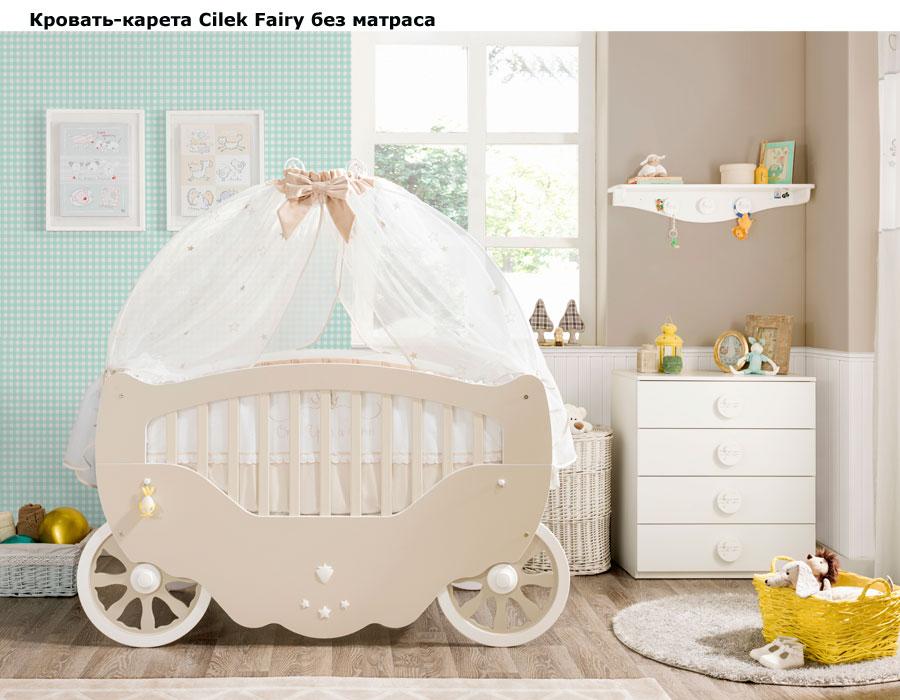 Оригинальные детские кроватки