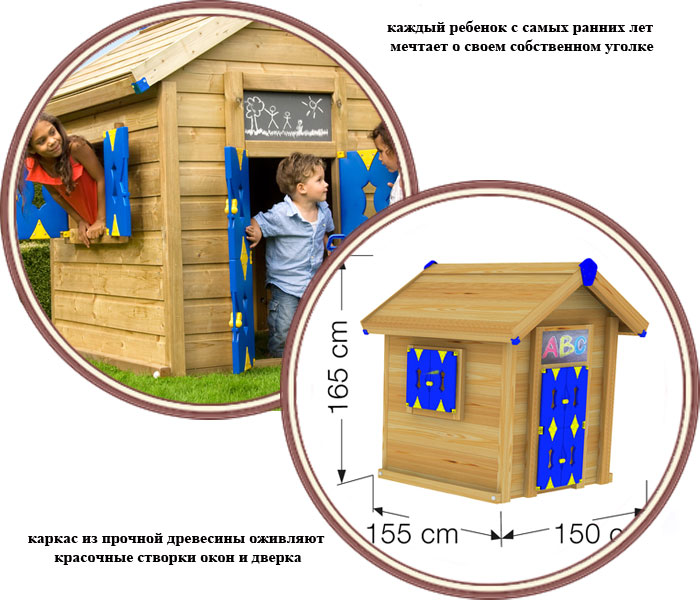���� �������� ������� Jungle Gym Playhouse 430250 (������ ����)