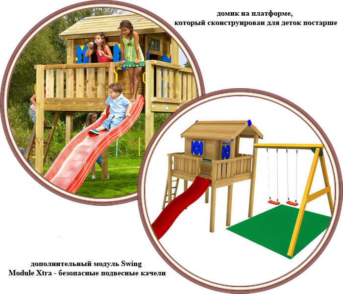 фото Комплекс игровой Jungle Gym Playhouse XL+SwingModule Xtra (Джангл Джим)