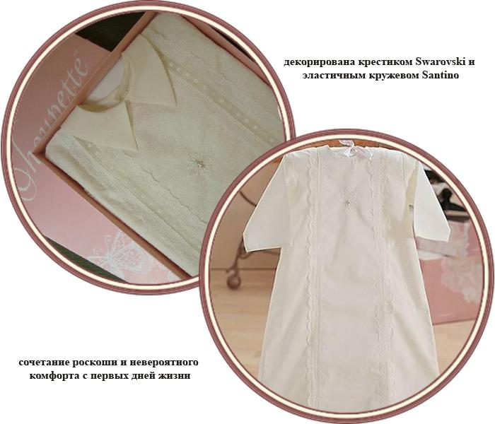 конфискат одежды шубы москва