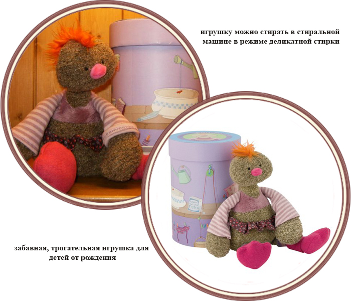 ���� ������� ������ Moulin Roty (����� ����)