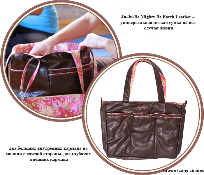 ���� ����� Ju-Ju-Be Mighty Be Earth Leather ��� ���� (��-��-�� ����� �� �� ����)