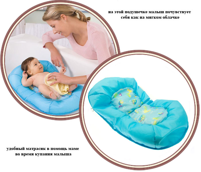 ���� ������� ��� ������� � �������� �������������� Summer Infant Mother\'s Touch� Comfort (������ ������ ���� ��� �������)