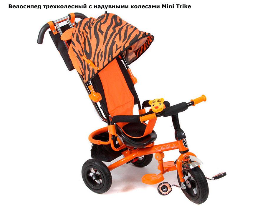 С надувными колесами mini trike мини трайк