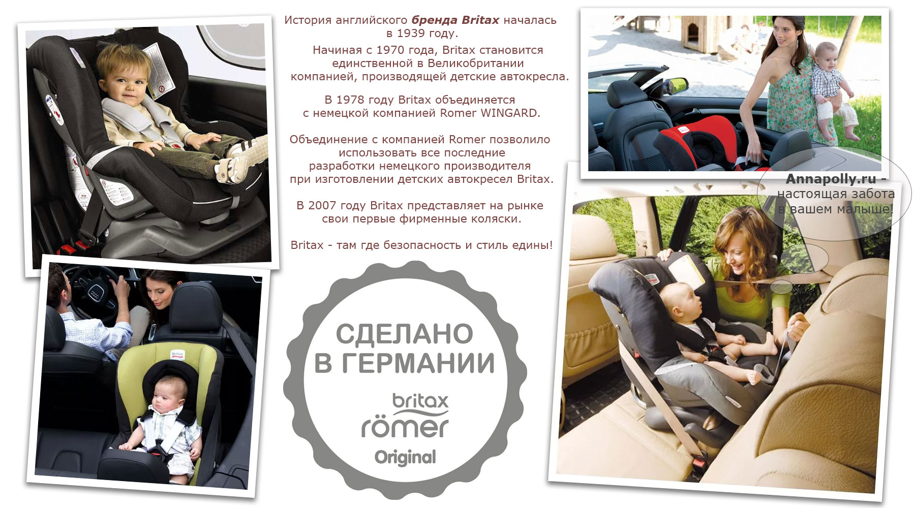 фото Автокресло-переноска Britax Romer Baby-Safe Sleeper (Ромер Бэби-Сейф Слипер)