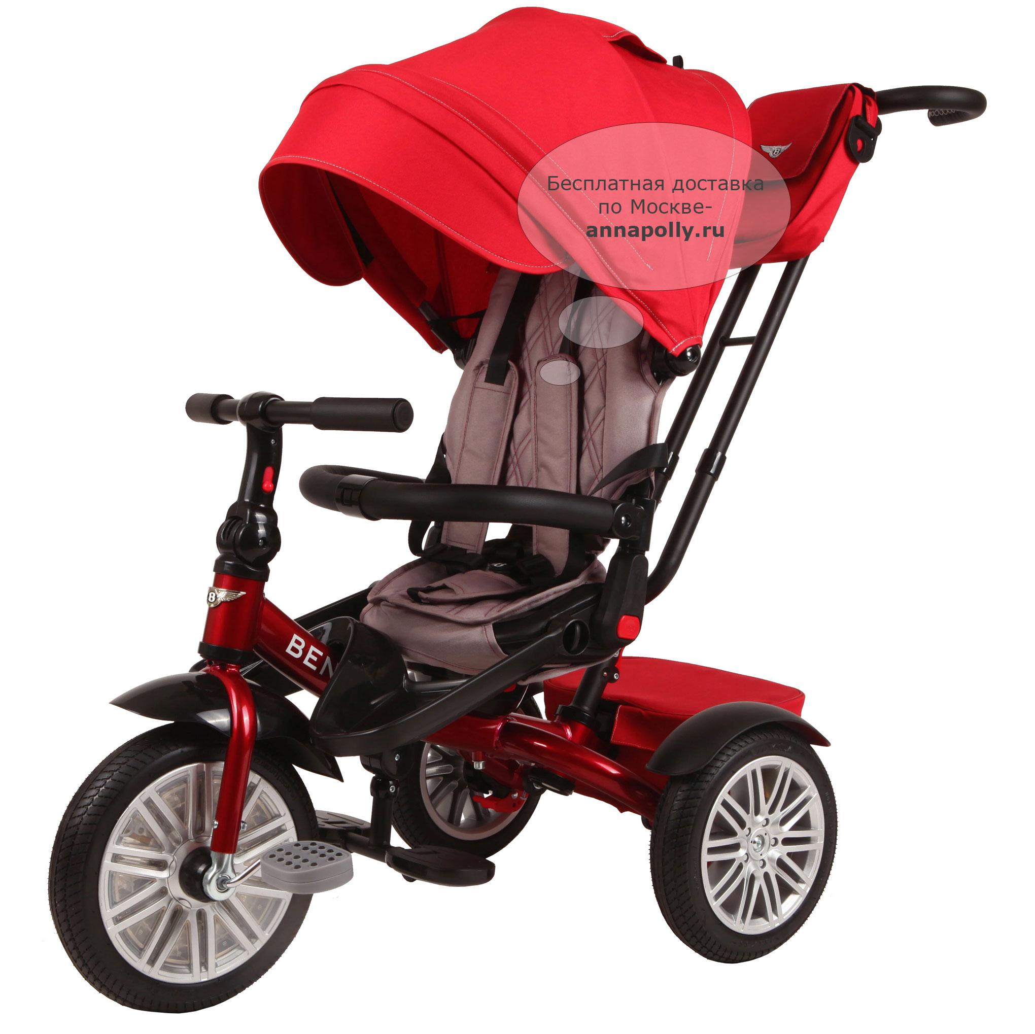 Купить детский велосипед в череповце