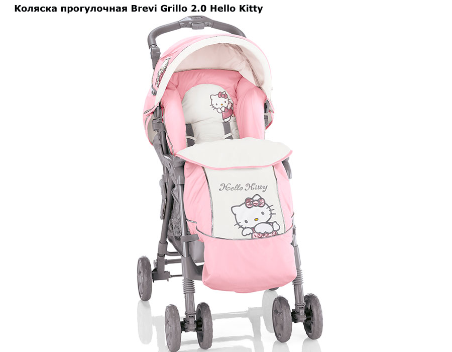 ���� ������� ����������� Brevi Grillo 2.0 Hello Kitty (����� ������ ������ �����)
