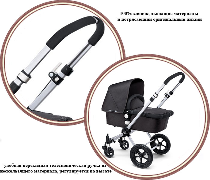 фото Коляска 2 в 1 Bugaboo Cameleon Denim 107 Limited (Бугабу Хамелеон Деним 107 Лимитед)
