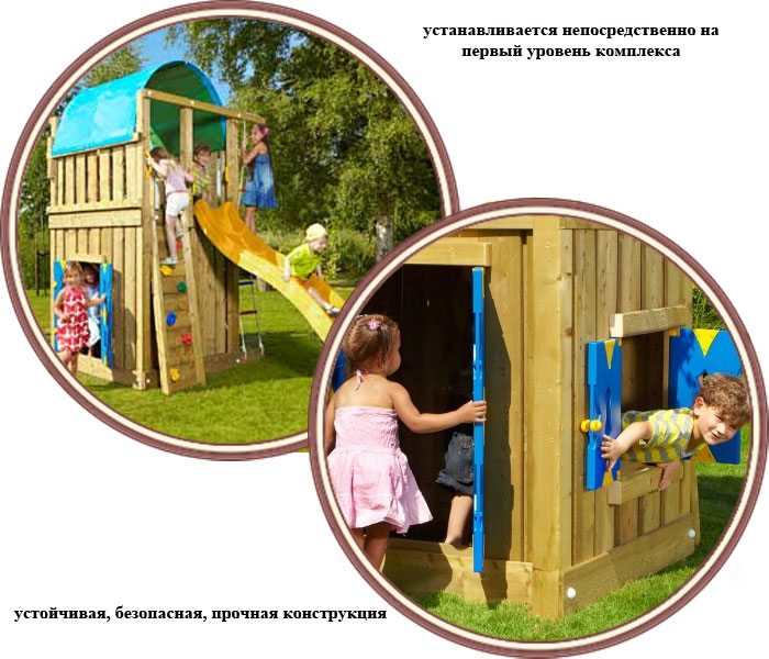 ���� �������������� ������ Jungle Gym PlayHouse ��� ��������� Villa (������ ���� ���� ����)