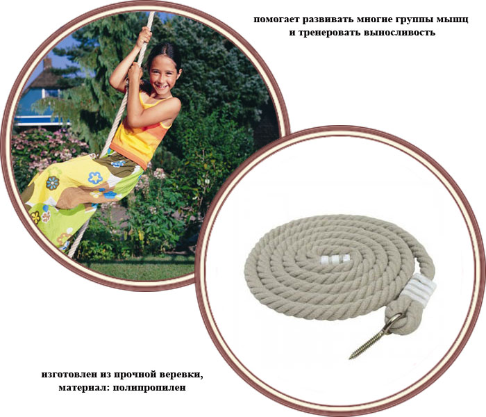 ���� ����� Jungle Gym Climbing Rope (������ ����)