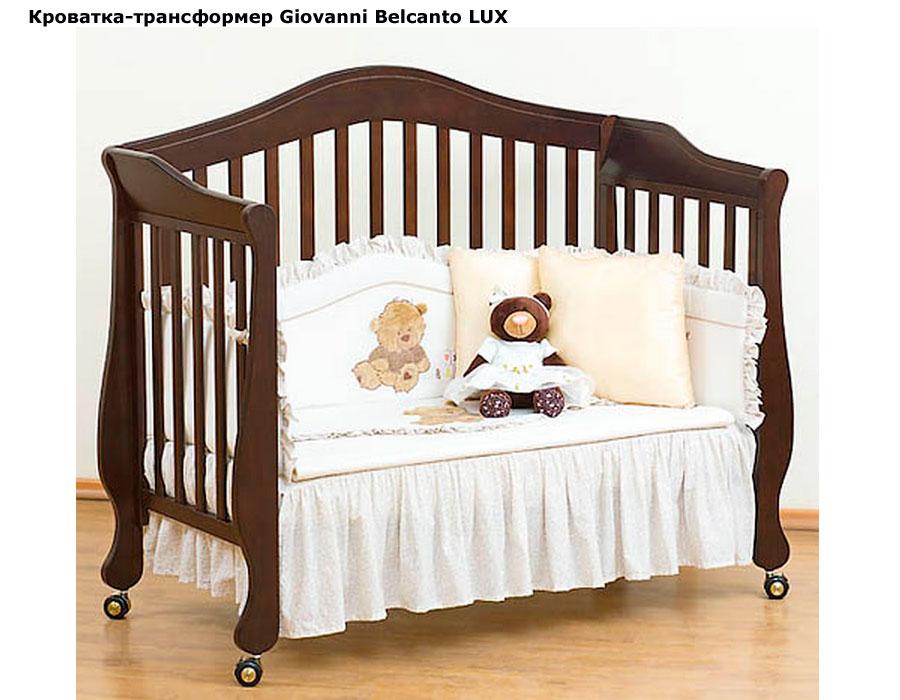 Кроватка Диван