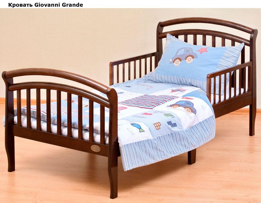 Кровати великий новгород