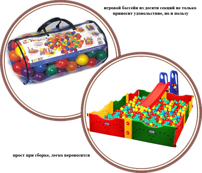 фото Бассейн игровой Happy Box 10 секции (Хэппи Бокс)