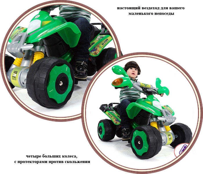 фото Квадроцикл Injusa Quad Mantis Bakugan 6V (Инжуса Квад Мантс Бакуган)