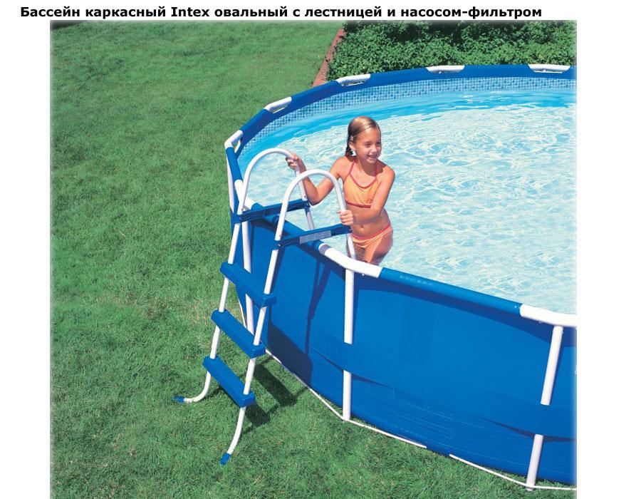 Лестница в надувной бассейн своими руками