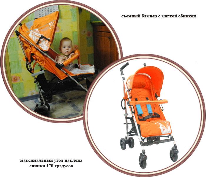Jetem прогулочная коляска baby care jetem london