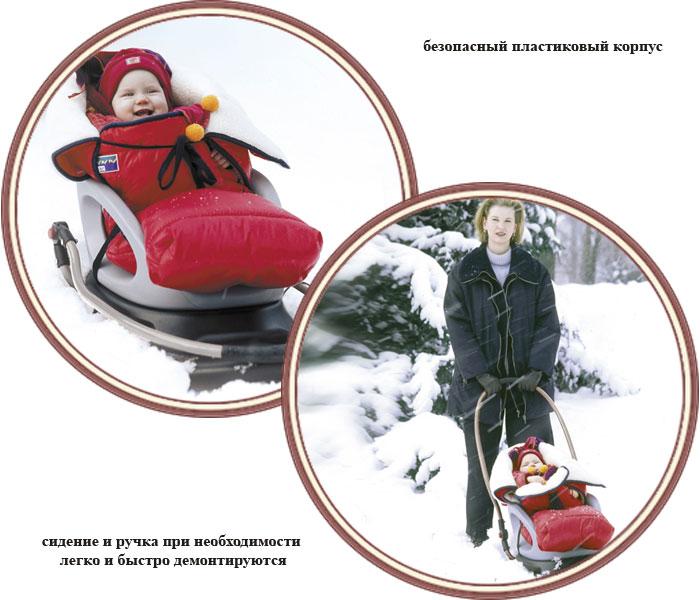 Санки khw snow baby dream с подсветкой красные