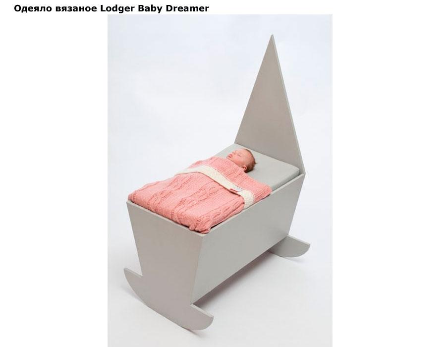 Baby design dream