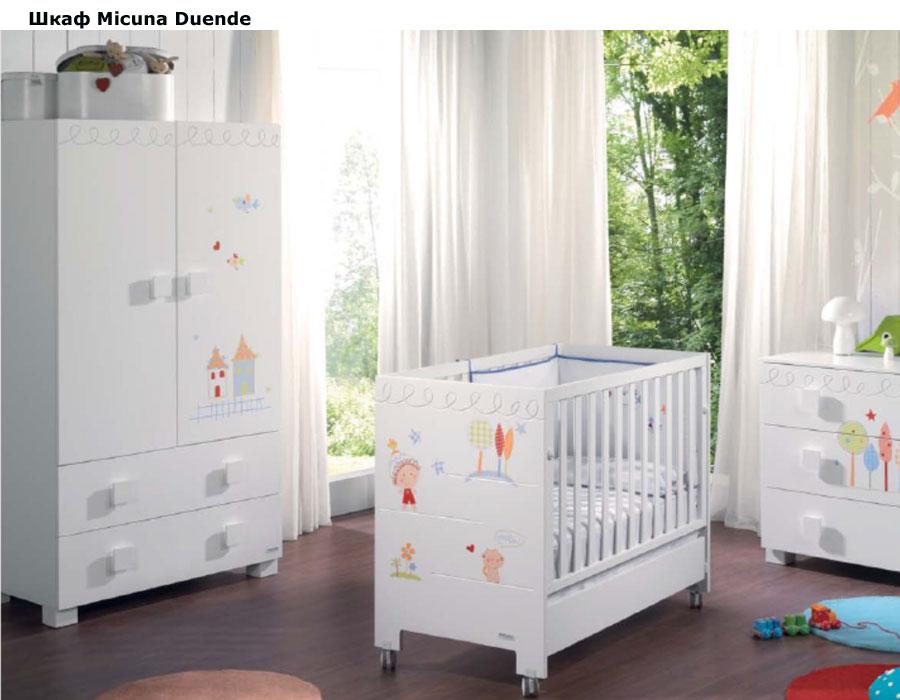 белгород мебель детские диваны