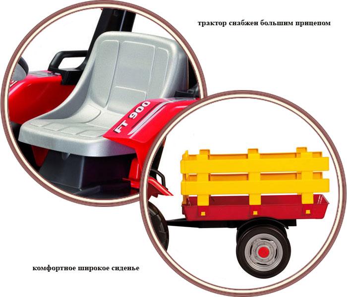 Peg-Perego DISEL TRACTOR детская педальный трактор