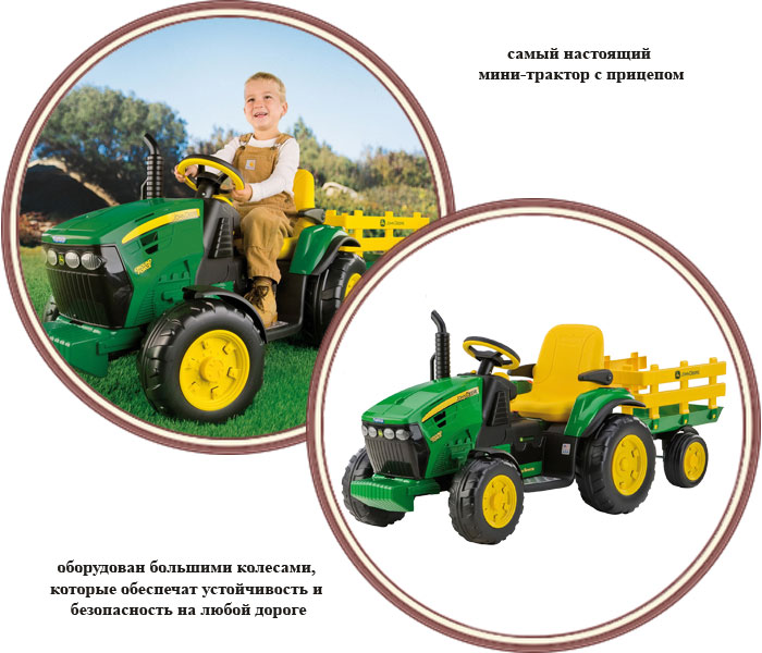 фото Электромобиль Peg-Perego John Deere Ground Force OR0047 (Пег Перего Джон Дир Гранд Форс)