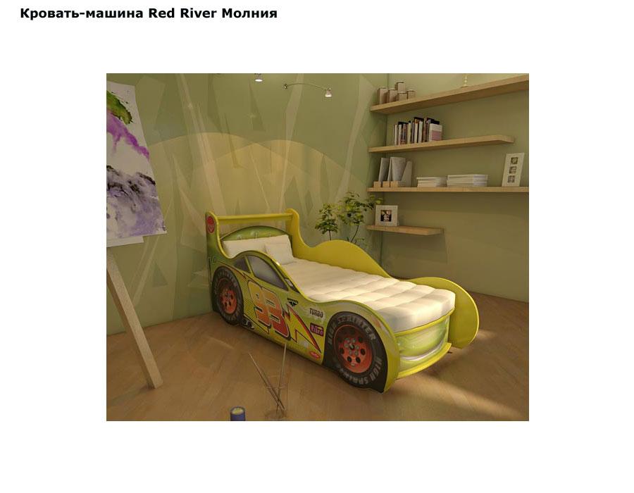 Как сделать кровать-машинку
