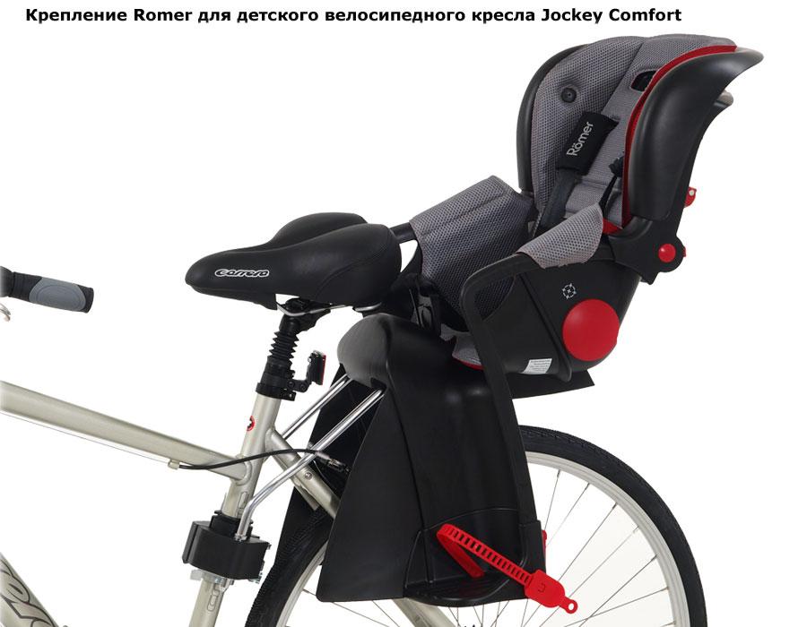 romer-krep-4-1.jpg