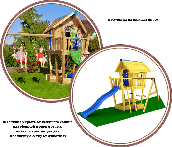 фото Комплекс игровой Jungle Gym Crazy Playhouse CXL+SwingModule Xtra (Джангл Джим Крези Плэйхаус ЦеИксЭль)
