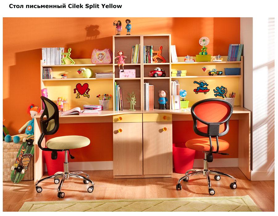 Cilek split yellow стол письменный - купить в интернет-магаз.