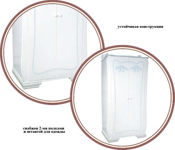 ИСО 9001 в Тимашевске