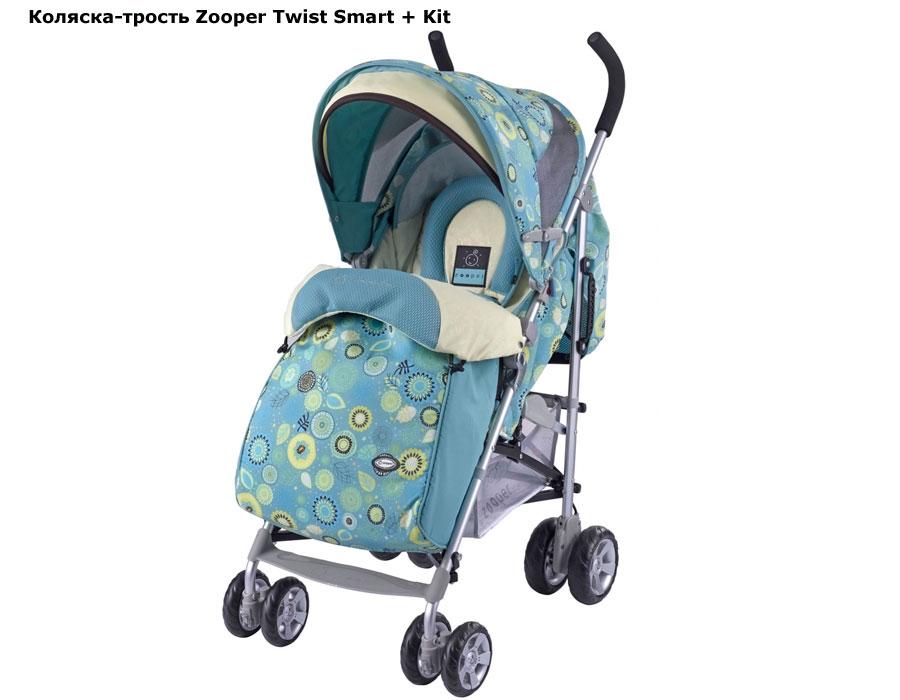Коляска Zooper Twist Smart Cyan 105222