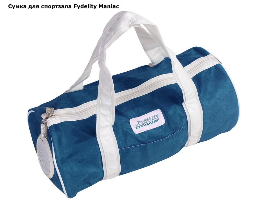 566f62b4df92 Fydelity Maniac сумка для спортзала - купить в интернет-магазине ...