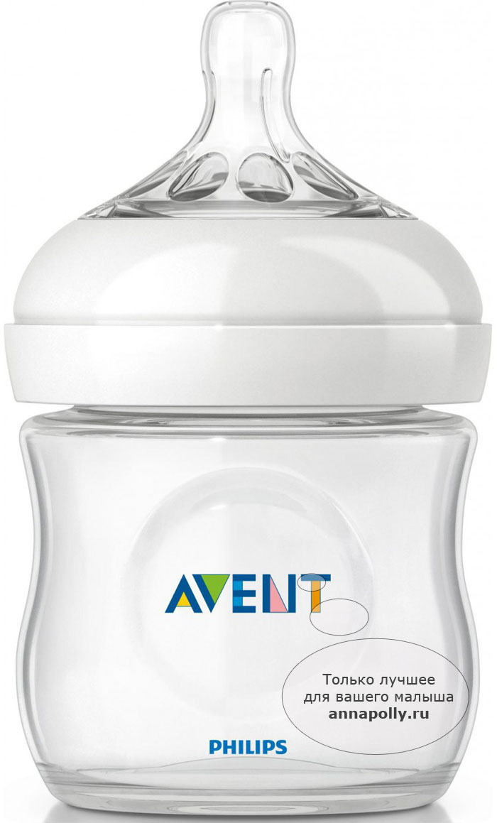 фото Бутылочка Avent Philips Natural 125 мл 2 шт. (Авент Филипс Нейчурел)
