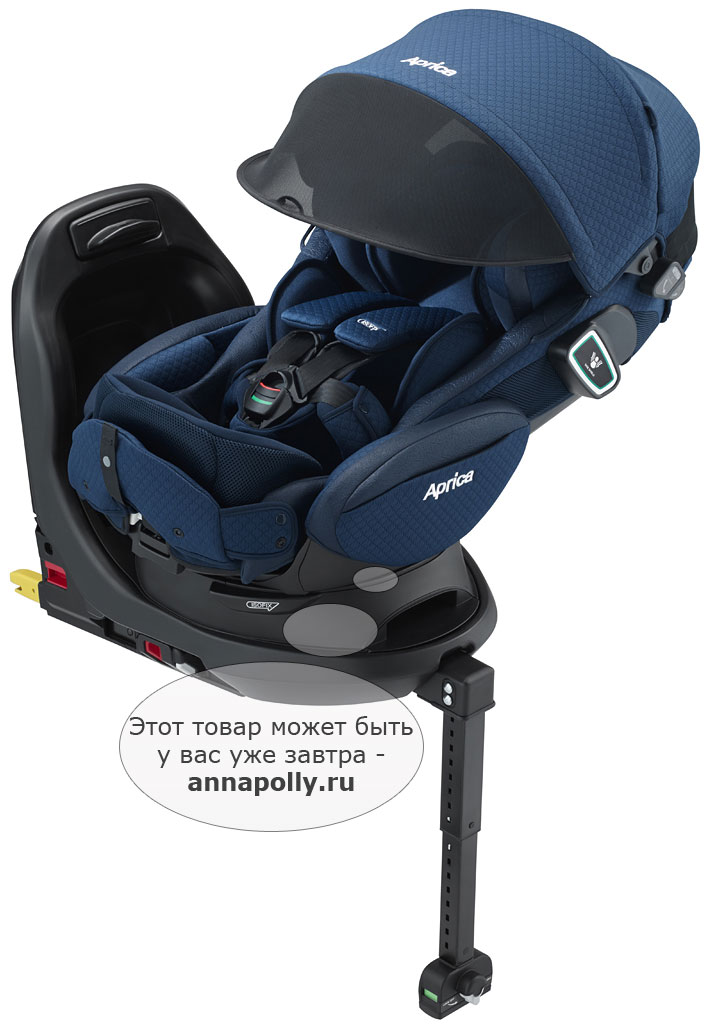 фото Автокресло Aprica Fladea Grow Isofix 360° Safety Premium(Эприка Фладеа Гроу Изофикс 360° Сэйфти)