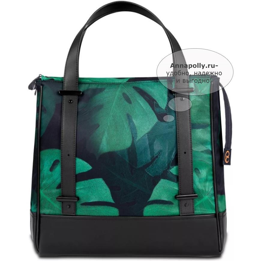 ad742f7f29e2 Cybex PRIAM сумка - купить в интернет-магазине Annapolly.ru Сайбекс ...