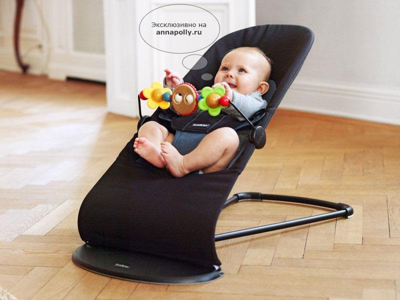 f5ee1e4a098 BabyBjorn Balance Soft Air детский шезлонг с игрушкой - купить в ...