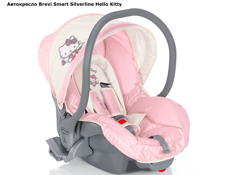 фото Автокресло Brevi Smart Silverline Hello Kitty (Бреви Смарт Силверлайн Хелло Кити)