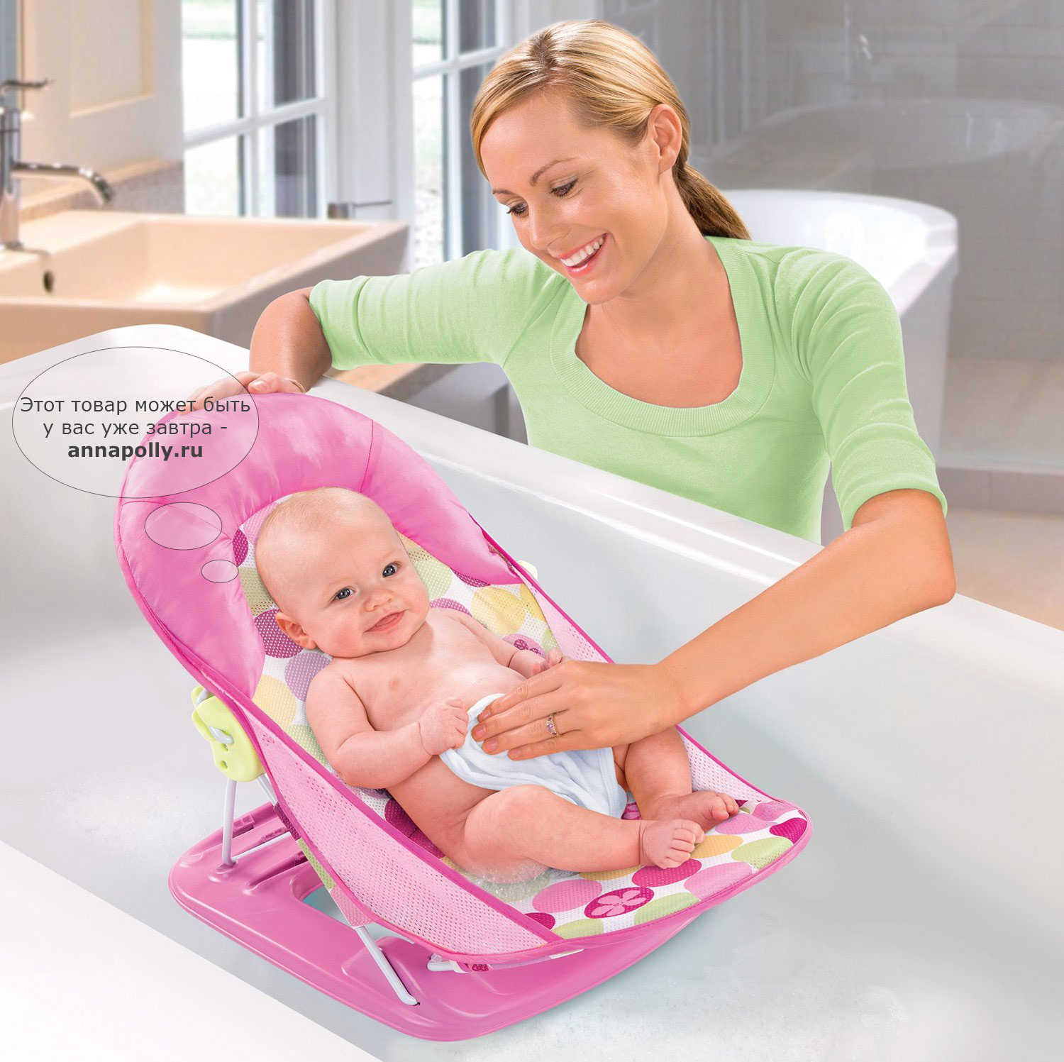фото Лежак для купания в ванну Summer Infant Deluxe Baby Bather (Саммер Инфант Делюкс Бэби Баф)