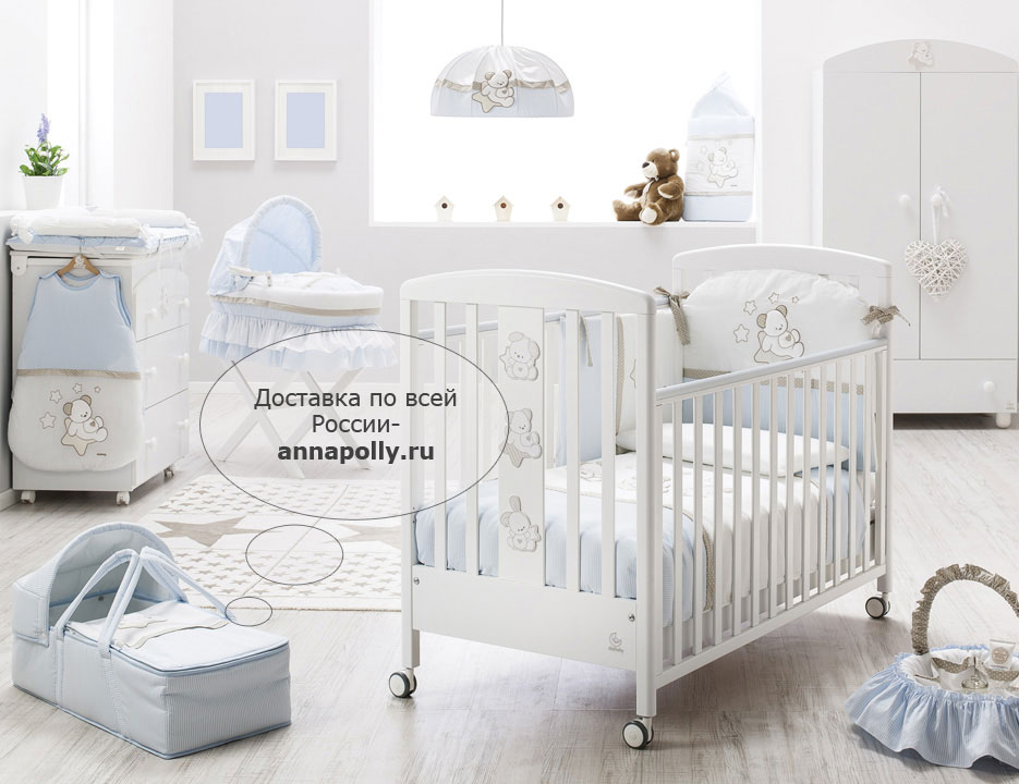 фото Люлька для переноски Italbaby Sweet Star (Италбэби Свит Стар)