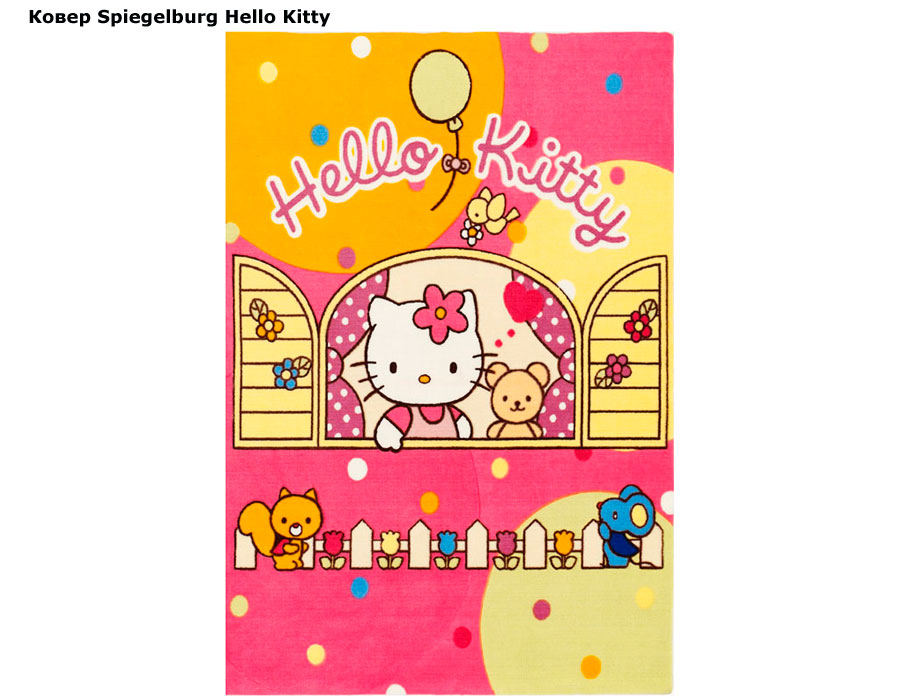 фото Ковер Spiegelburg Hello Kitty HK-12 (Шпигельбург Хеллоу Китти)